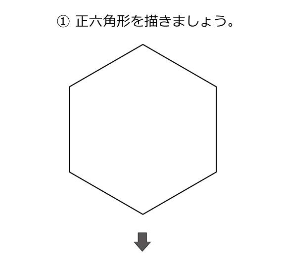 正二十面体_003