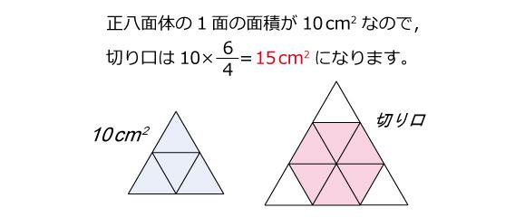 2012甲陽学院中算数解説03