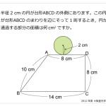 大阪星光学院中(2012年)
