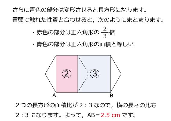 麻布中2012-02