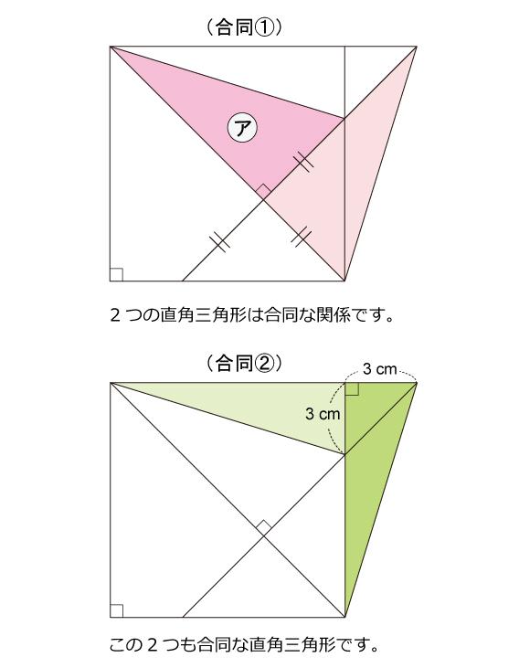 2013 神戸女学院中002