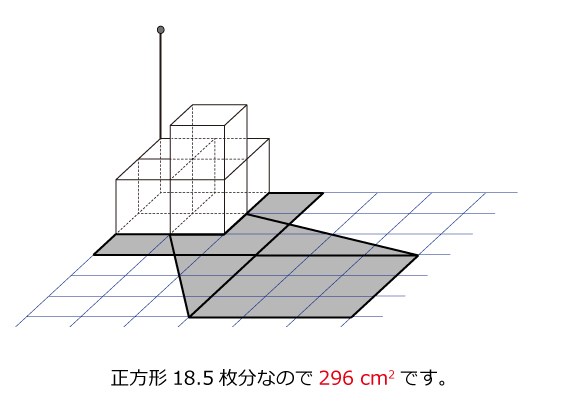 2013@008a_04