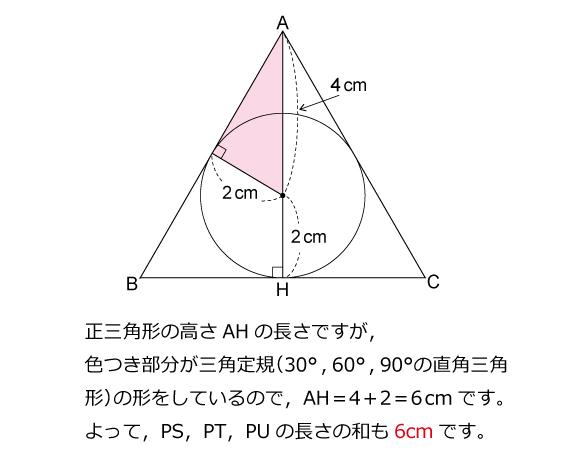 大阪桐蔭2013解説02