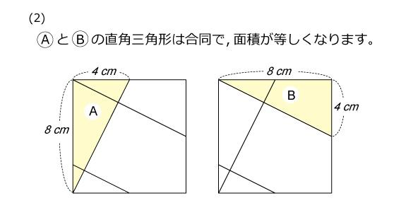 神戸女学院中2012解説02