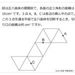 甲陽学院中-1日目(2012年)