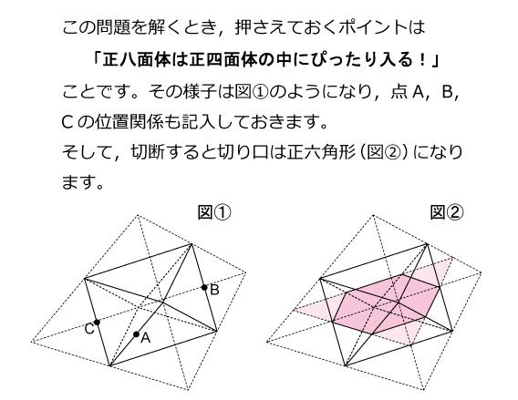 2012甲陽学院中算数解説02