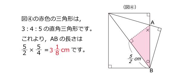 大阪桐蔭2012解説02