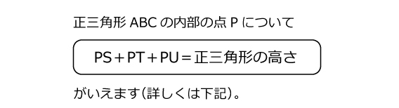 大阪桐蔭2013解説01
