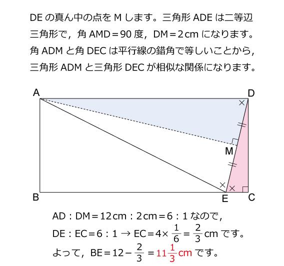 算数オリンピック 2012 トライアル解説