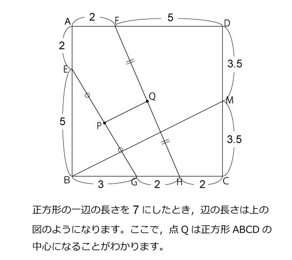 算数オリンピック 2013 トライアル解説02