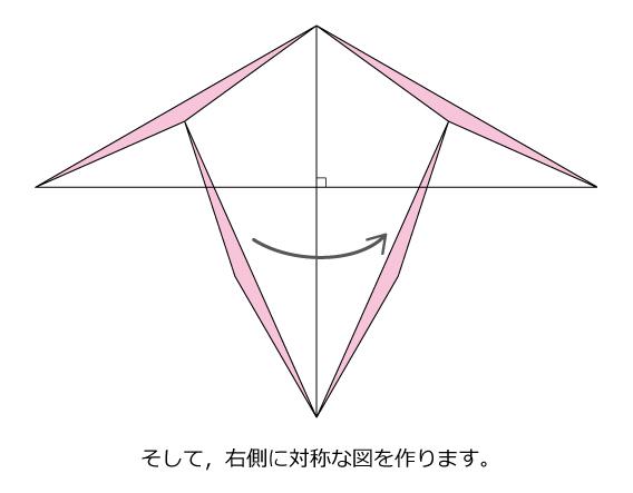 算数オリンピック 2013 トライアル@解説03