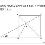 第8問 正方形と角度