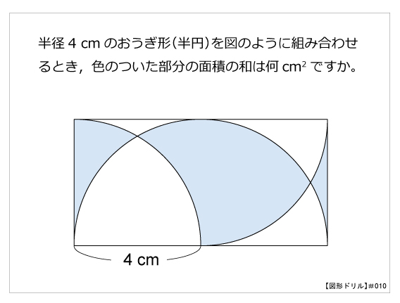 10m-01