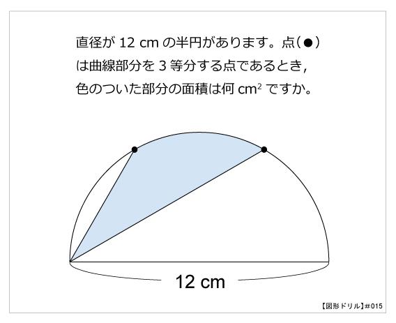 15m-01