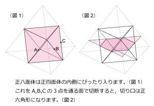 図形ドリルヒント38