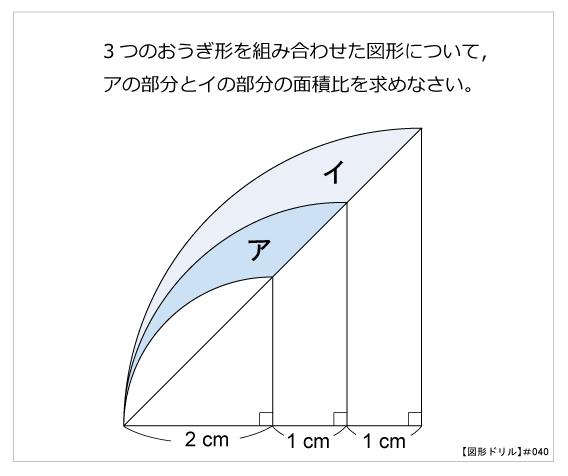 40m-01