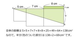 図形ドリル42