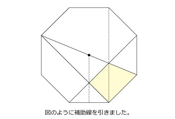 図形ドリル46