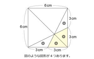 図形ドリル47