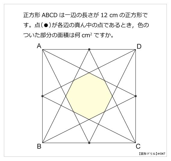 47m-01