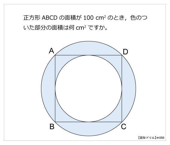 50m-01