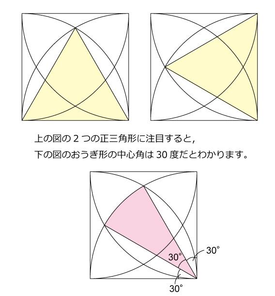 図形ドリルヒント51