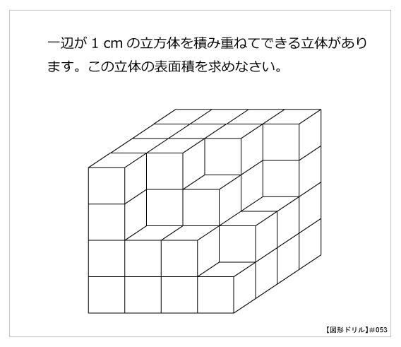53m-01