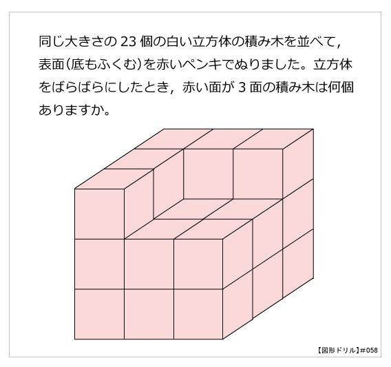 58m-01