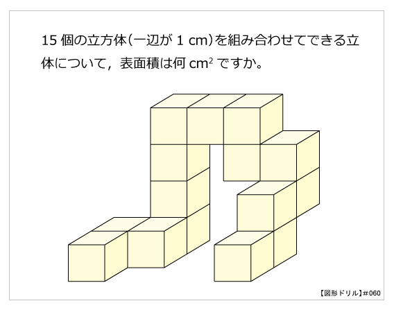 60m-01