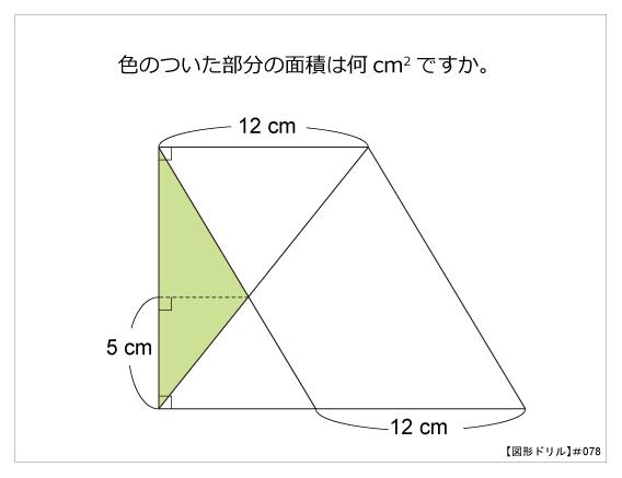 78m-01