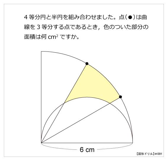 91m-01
