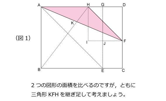 算数オリンピック(2008年)ファイナル解説02