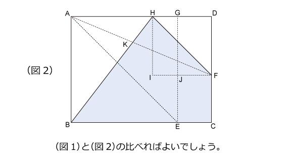 算数オリンピック(2008年)ファイナル解説03