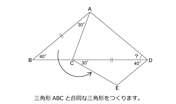 算数オリンピック(1993年)ファイナル別解01