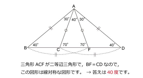 算数オリンピック(1993年)ファイナル解説05