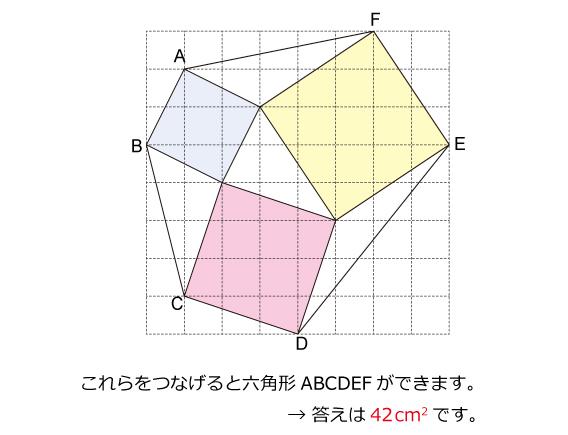 算数オリンピック(2005年)Jr.ファイナル解説02