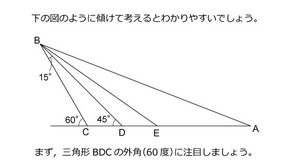 算数オリンピック(2010年)トライアル解説01