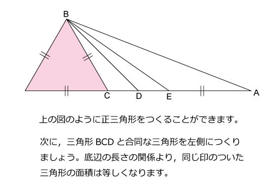算数オリンピック(2010年)トライアル解説02