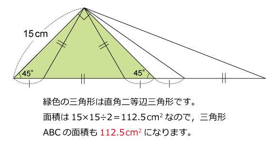 算数オリンピック(2010年)トライアル解説04