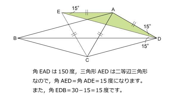 算数オリンピック(1995年)トライアル解説02