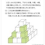 神戸女学院中学部(2014年)
