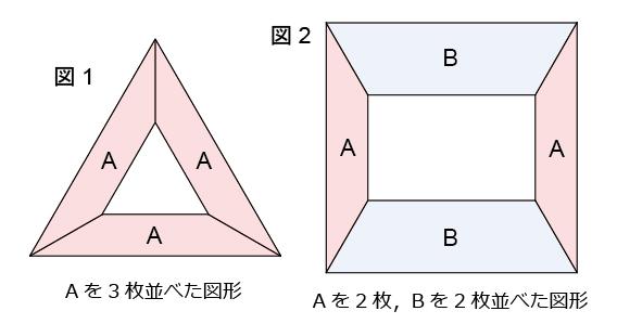 桐明中(2014年)02