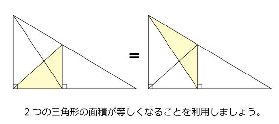 図形ドリルヒント67
