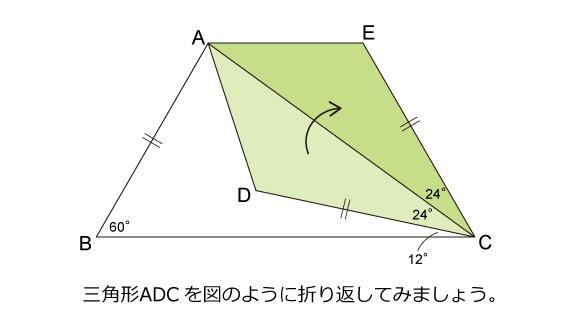 図形ドリルヒント68