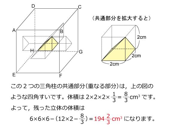 聖光学院中(2014年)解説02