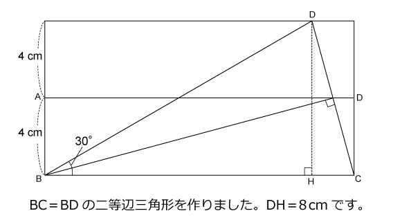 図形ドリルヒント74