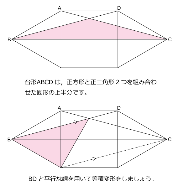 図形ドリルヒント75