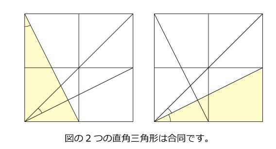 図形ドリル82ヒント