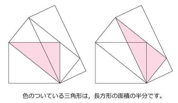 図形ドリル85ヒント