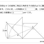 No.002 平面図形